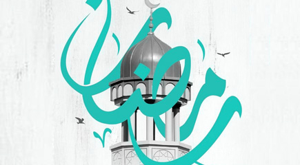 25 Fragen zum Fasten im Ramadan
